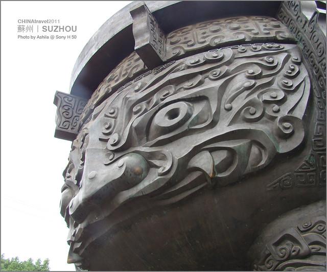 CHINA2011_261