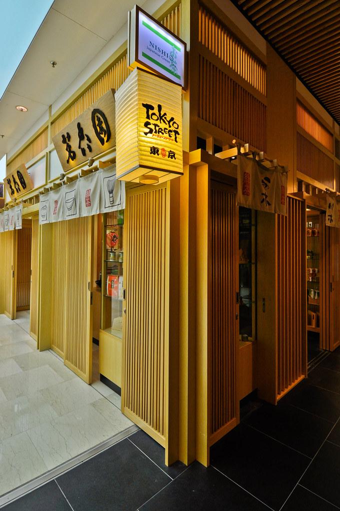 Tokyo Street in KL 东京街在吉隆坡 ...