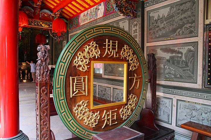 東勢巧聖仙師廟0012