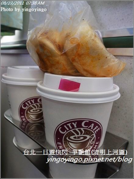 台北市_清明上河圖20110827_R0041743