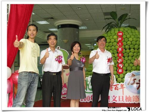 柚香傳百年,左岸好休閒IMG_7984.jpg