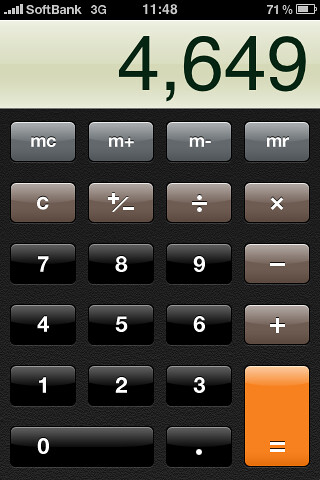 iphone-calculator