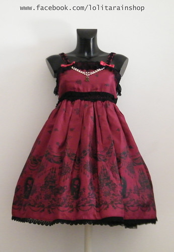 Aatp Beauty and The Rose Promise red jsk