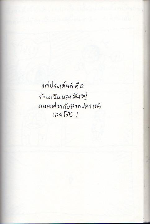 ScanImage006