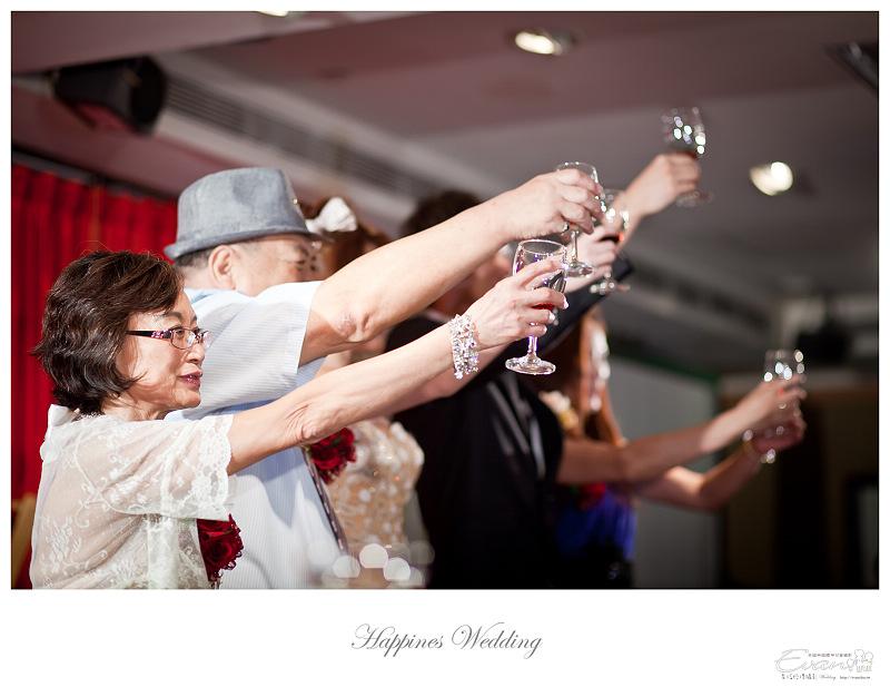 [婚禮攝影]碧娟&呈文 婚禮記錄-154
