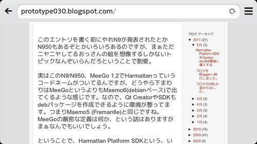 N950 Japanese Font
