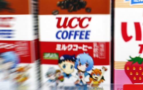 Lots of coffee in Japan