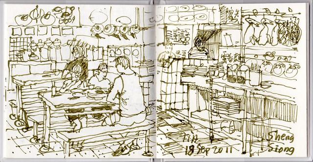 110918_ShengSiong