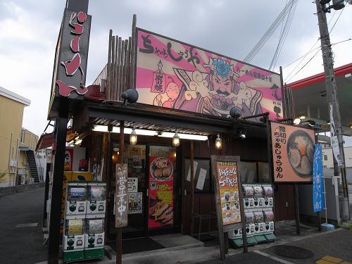 『ちゃあしゅうや亀王』東九条店@奈良市-01