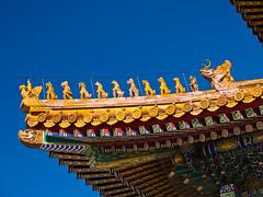 北京 Day4 故宮