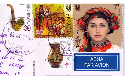 ua-130118 stamps from Ukraine