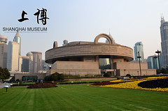 1 (Nimrod's Gallary Shanghai Museum, March 2011) Tags: sculpture art museum bronze ancient nikon ceramics chinese exhibition jade seal   qingdynasty shanghaimuseum       songdynasty           han  tang ancientchineseart d7000 dynasty