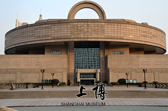 2 (Nimrod's Gallary Shanghai Museum, March 2011) Tags: sculpture art museum bronze ancient nikon ceramics chinese exhibition jade seal   qingdynasty shanghaimuseum       songdynasty           han  tang ancientchineseart d7000 dynasty