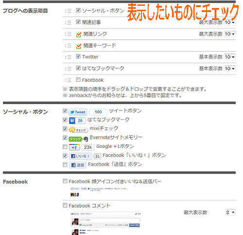 zenback_001