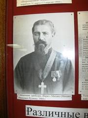 Even priests served aboard the ship (Queen_Raiden) Tags: russia priest saintpetersburg россия cruiseraurora санктпетербург