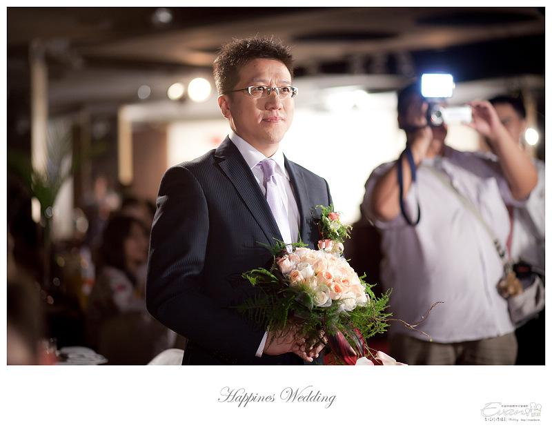 [婚禮攝影]政修與素玫 婚禮喜宴_078