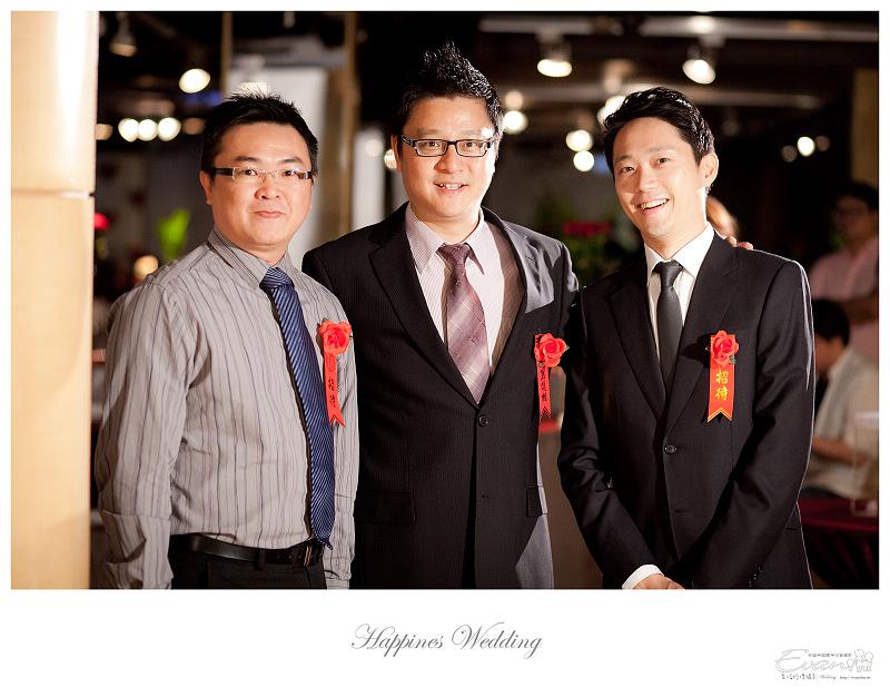 [婚禮攝影]政修與素玫 婚禮喜宴_045