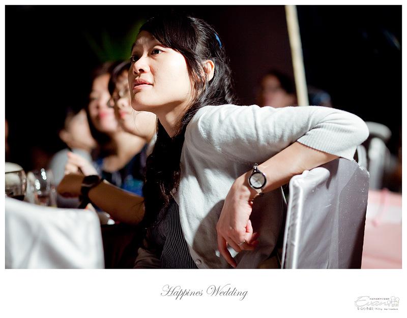 [婚禮攝影]政修與素玫 婚禮喜宴_125