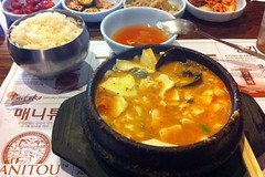 NJ - Fort Lee: So Kong Dong Restaurant - Seafood and Beef Tofu Soup (wallyg) Tags: soup stew newjersey nj foodporn koreanfood fortlee eater ftlee bergencounty tofusoup noreservations sokongdong softtofurestaurant tofustew softtofustew soondubujjigae sokongdongrestaurant seafoodandbeeftofusoup