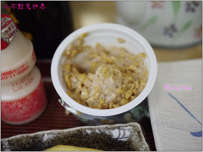 南鄉溫泉共林莊早餐-06.jpg