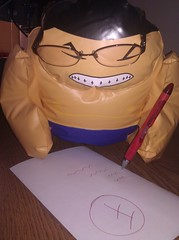 Sumo Editor