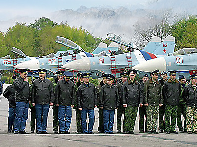 Russian Air Force (Rusia)