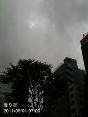 朝散歩(2011/9/1 6:55-7:10)