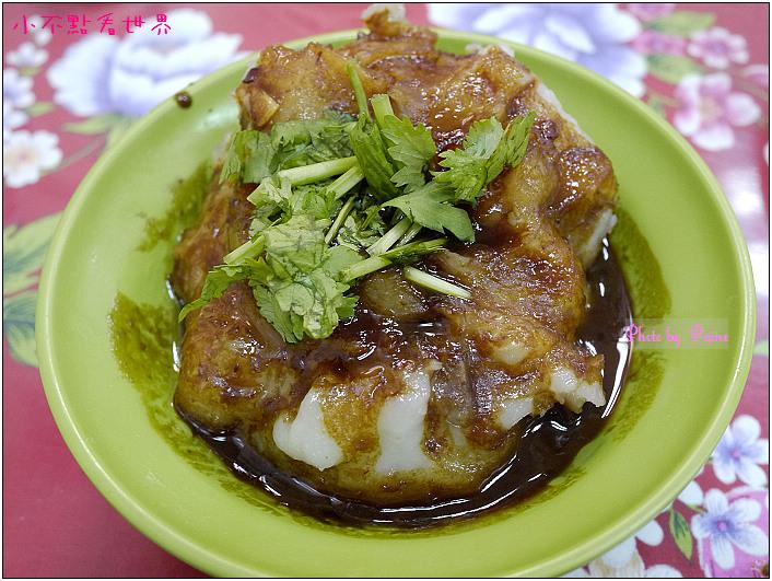 萬華蘇家油粿肉圓 (11).JPG