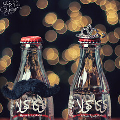 Cocacola♡ ( غ ــآلـيـۃ) Tags: