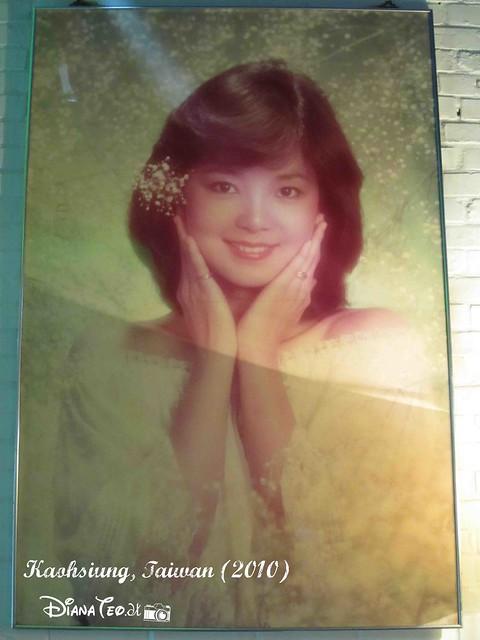 Teresa Teng Memorial Museum 01