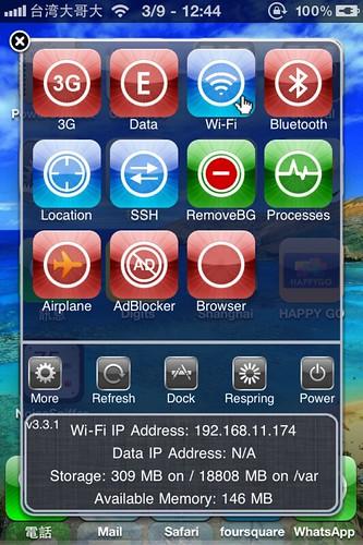 EZMP3: 免iTunes快速將音樂傳進你的iPhone與iPad中