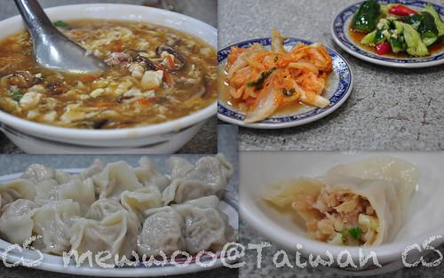 20110903_Dumpling
