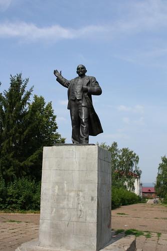 когда убрали надпись ленин с памятника в чебоксарах квартиру Новосибирске