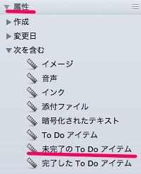 スクリーンショット 2011-09-06 2.18.47