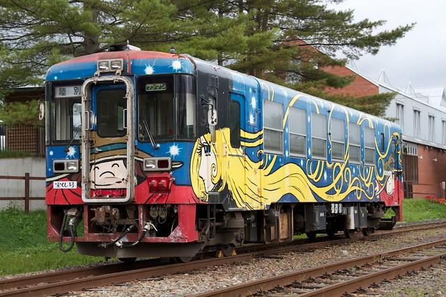 ちほく高原鉄道 CR70形