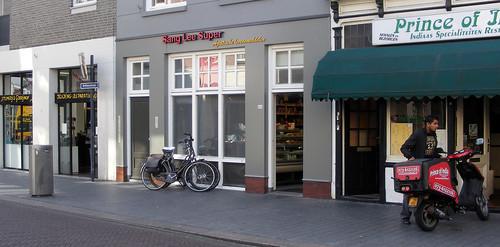 Sang Lee Super in Den Bosch
