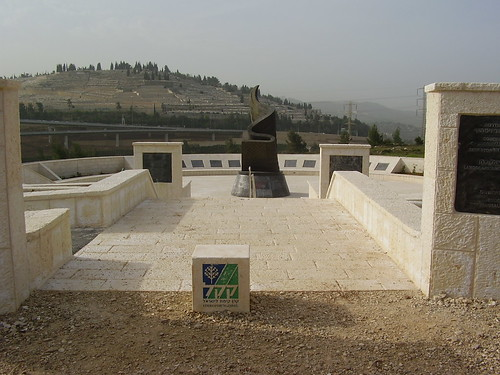 9/11 Living Memorial in Israel