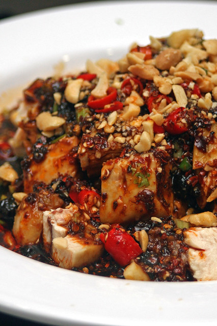 重庆口水鸡 Marinated Chicken in Sichuan Style