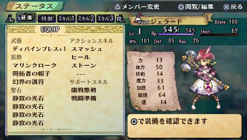 GKHScreen_0156