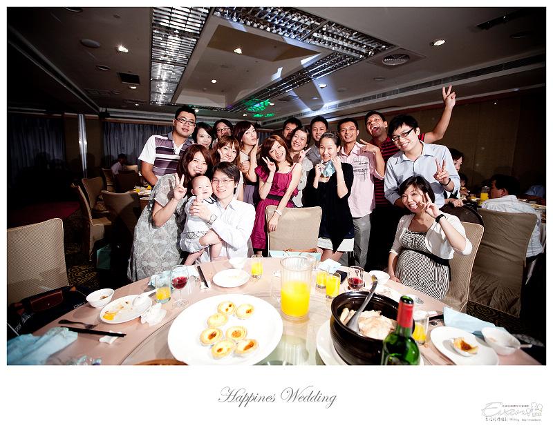 [婚禮攝影]碧娟&呈文 婚禮記錄-215