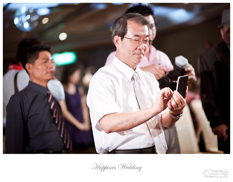 [婚禮攝影]碧娟&呈文 婚禮記錄-062