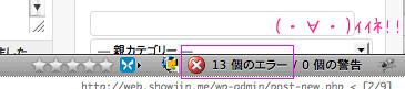 htmlvalidator3