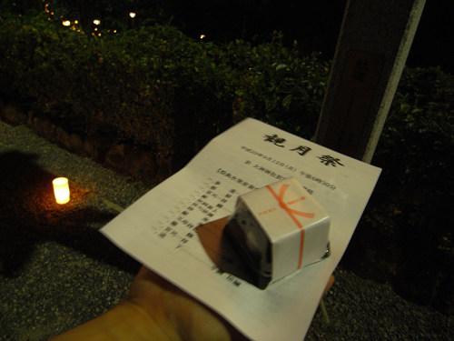 大神神社『観月祭』@桜井市-11