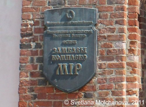 Mir.Castle's.signboard