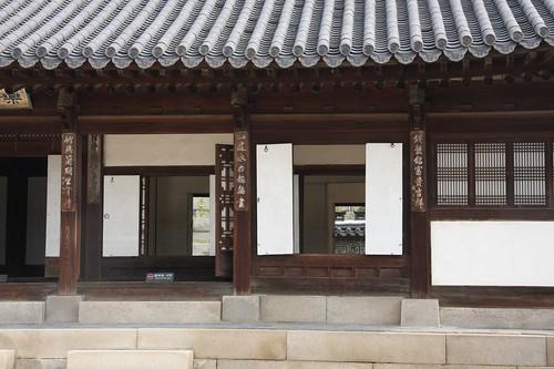 舎廊棟(サランチェ) / Scenery of the history