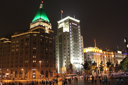 Peace Hotel and Bank of China at Shanghai Bund China