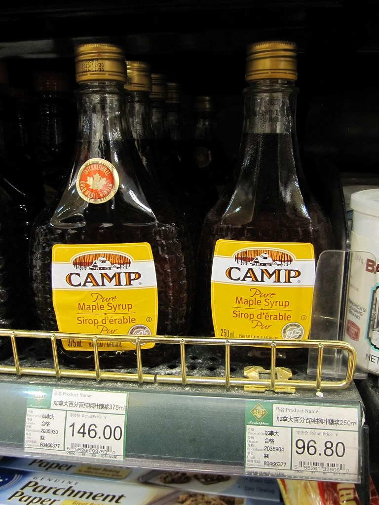 Canadian liquid gold