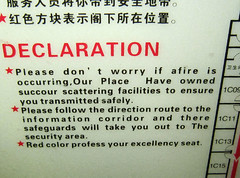 Declaration (cowyeow) Tags: china strange sign warning asian fire hotel weird funny asia control notice evacuation dumb seat declaration chinese bad safety wrong badenglish guangdong engrish badsign shenzhen instructions wtf chinglish prevention misspelled instruction funnysign shantou scattering misspell facilities hints inflammable chenghai indication combustible excellency funnychina wrongsign chinesetoenglish