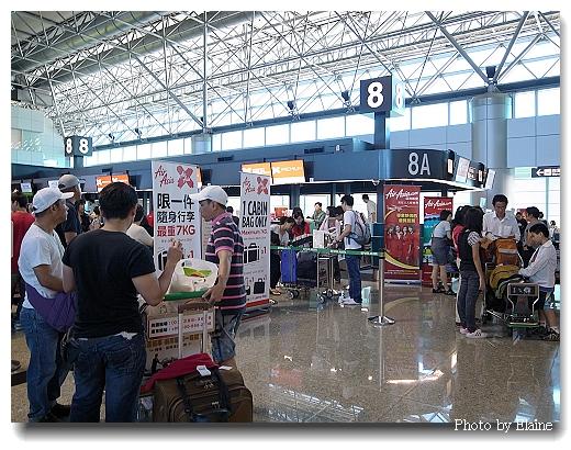 亞洲航空2