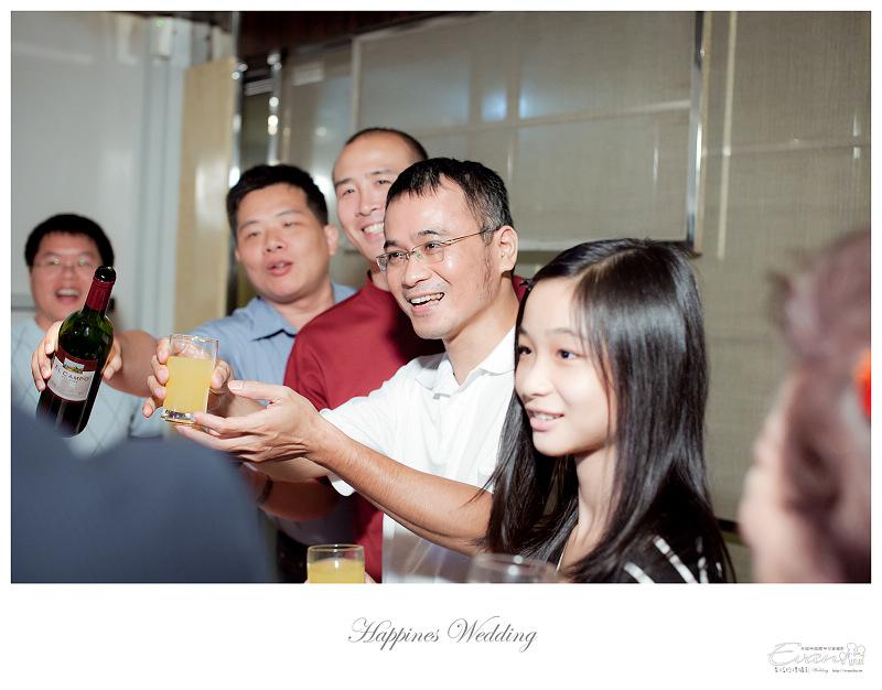 [婚禮攝影]政修與素玫 婚禮喜宴_146